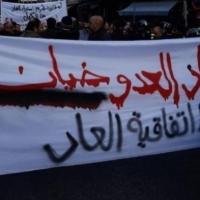 البرلمان الأردني يصوت بالأغلبية على قانون يحظر استيراد الغاز الإسرائيلي