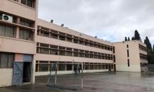 الناصرة: إغلاق مدرسة بسبب نقص الطلاب