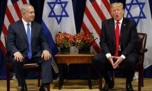 """تقرير: ترامب يدرس طرح """"صفقة القرن"""" قبل الانتخابات الإسرائيلية"""