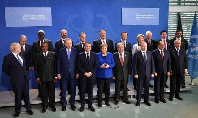 البيان الختامي لمؤتمر برلين: دعوة  لإنهاء الأنشطة العسكرية في ليبيا