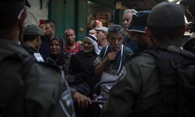 الاحتلال يسلم إخطارات بإخلاء 10 منازل فلسطينية في القدس