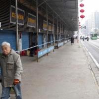 """الصين: 200 إصابة بفيروس """"كورونا"""" الجديد الغامض"""