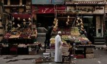 عجز الميزانية المصرية يرتفع لـ3.8%
