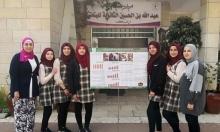 لفرض المنهاج الإسرائيلي: الاحتلال يغلق مدرسة فلسطينية بالشيخ جراح