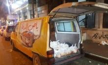 """""""باص الدفا"""": مبادرة تحفظ التكافل الاجتماعي في غزة"""