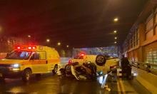 مصرع 3 أشخاص بحادثي طرق