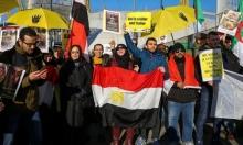 مصريون تظاهروا في لندن احتجاجًا على زيارة السيسي