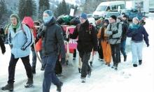 """سوسيرا: احتجاجات قبيل قمّة """"دافوس"""" الاقتصاديّة"""