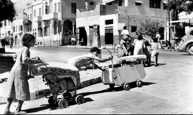 الرواية العربيّة الأولى في الدولة العبريّة