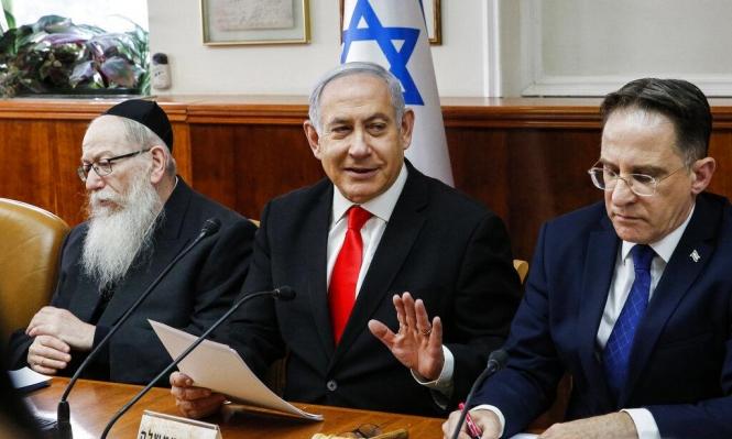 نتنياهو يجري تعديلات وزارية على حكومته الانتقالية