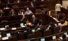 """لجنة الكنيست تناقش """"حصانة نتنياهو"""" في ست جلسات لمدة أسبوع"""