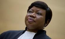 المحكمة الدولية ترفض الحكم بشأن الولاية الجغرافية للأراضي الفلسطينية
