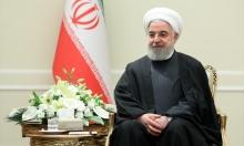 روحاني: سياسة ترامب تُلحق أضرارًا بشعبه