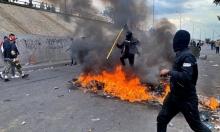 العراق: 10 قتلى من المتظاهرين آخر 24 ساعة
