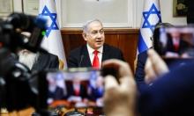نتنياهو: سنفرض القانون الإسرائيلي على جميع المستوطنات دون استثناء
