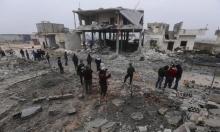 الطيران الروسي قتل 26 سوريًا في منطقة خفض التصعيد