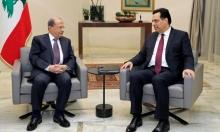 لبنان: الإعلان عن حكومة دياب بعد أسابيع من المماطلة