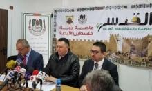 نقابة الصحافيين الفلسطينيين تتراجع عن مقاطعة صحيفة القدس