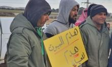 بير هداج: وقفة احتجاجية رفضًا للهدم واعتداءات الشرطة