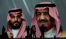 """الأمم المتحدة: احتمال ضلوع بن سلمان باختراق هاتف مؤسس """"أمازون"""" بتقنية إسرائيلية"""