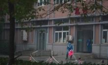 الصين: ارتفاع حصيلة وفيات فيروس كورونا المستجد لـ17 شخصا