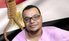 السعودية: إلغاء حكم الإعدام بحق مصري متهم بتهريب المخدرات