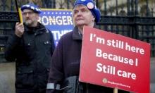 مجلس العموم البريطاني يصادق نهائيا على اتفاق بريكست