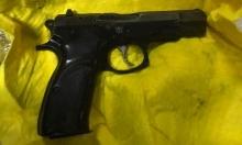 الناصرة: اتهام شاب بحيازة مسدس