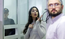 صفقة: روسيا تفرج عن سجينة إسرائيلية مقابل استعادة المسكوبية