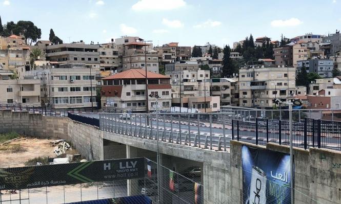 الناصرة: تسمم 7 أفراد من عائلة بسبب التدفئة
