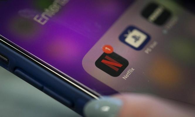 """""""نتفليكس"""" تضيف 8.8 مليون مستخدم جديد رغم المنافسة"""