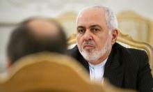 ظريف: إيران منفتحة للحوار مع جاراتها