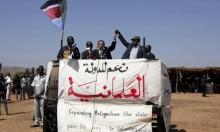"""الشفافية الدولية: 4 دول عربية ضمن الدول """"الأشد فسادا"""" في العالم"""