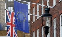 الملكة إليزابيث الثانية تصادق على خروج بريطانيا من الاتحاد الأوروبي