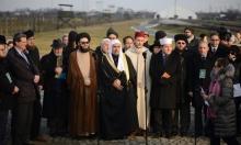 """الأمين العام لرابطة العالم الإسلامي يزور """"أوشفيتز"""""""