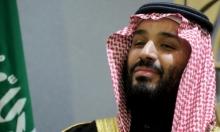خوفا من الاختراق.. مشاهير التقوا بن سلمان يفحصون هواتفهم