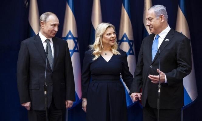 بوتين فور هبوطه في إسرائيل: سنعزز العلاقات الثنائية