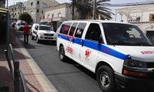 طمرة: إصابة خطيرة لشخص سقط من علو