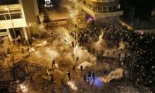 بيروت: مواجهات وإصابات بين المحتجين وقوات الأمن