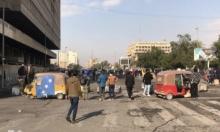 العراق: قوات الأمن تقتحم ساحات الاعتصام في بغداد والبصرة