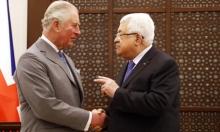 """""""يوم غضب"""": رفض فلسطيني مطلق لـ""""صفقة القرن"""""""