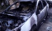 عرابة: إحراق سيارة المحامي نهاد كناعنة