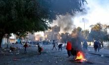 بغداد: سقوط ثلاثة صواريخ داخل السفارة الأميركية