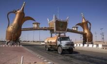 هبوط حاد في فائض ميزان تجارة السعودية الخارجية