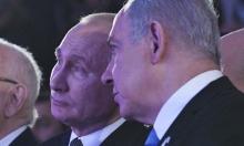 نتنياهو: تحدثت مع بوتين حول سورية واستمرار التنسيق بين جيشينا