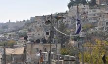سلوان: محكمة الاحتلال تقر مصادرة منزل في بطن الهوى