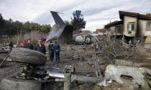 طالبان تتبنى اسقاط الطائرة الأميركية