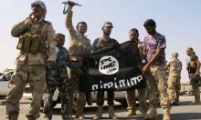 """""""داعش"""" يهدد باستهداف إسرائيل في تسجيل صوتي جديد"""