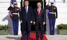 بدء اجتماع نتنياهو وترامب في البيت الأبيض