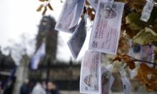 بريطانيا تصدر عملة معدنية احتفاء ببريكست